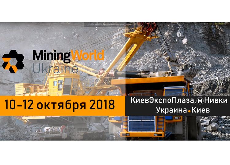 Mining2018b_News_750x540