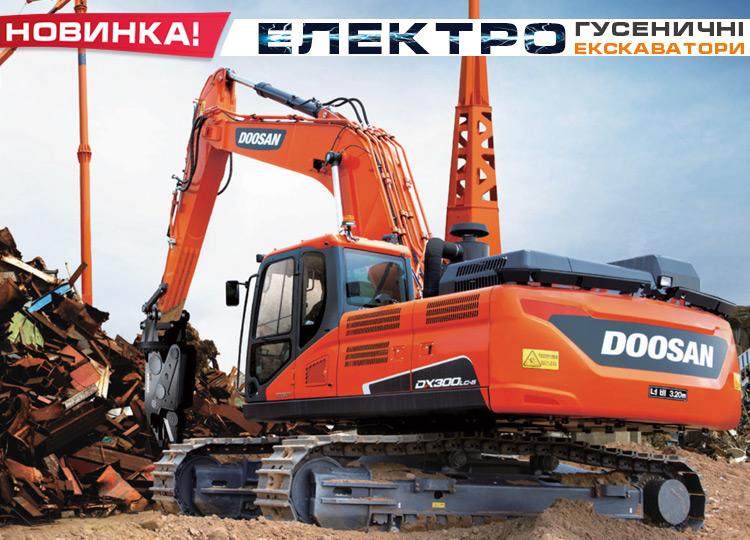 Electric_Doosan_CE_750x540_1