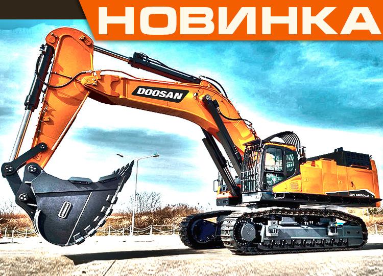 DX1000_1_Novost